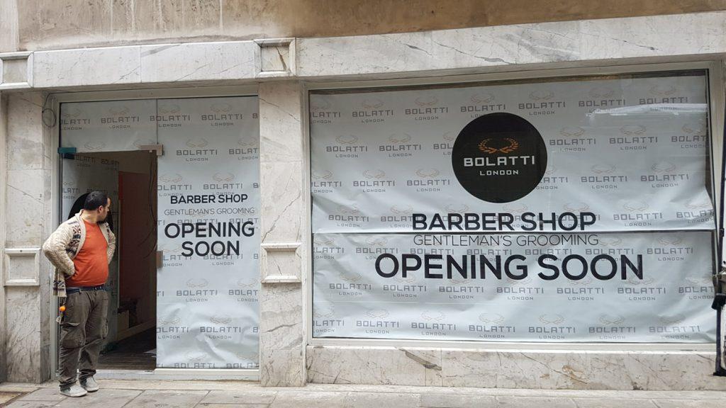 Shopfront Repair London